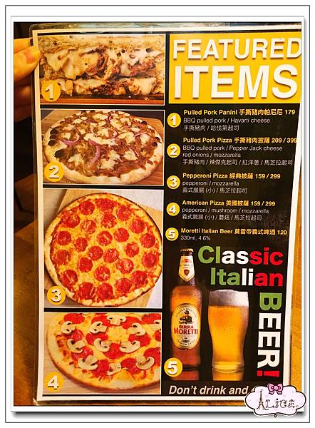 PIZZA ROCK MENU 菜單 (2).jpg