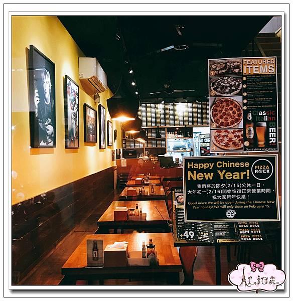 Pizza Rock 高雄文化.jpg