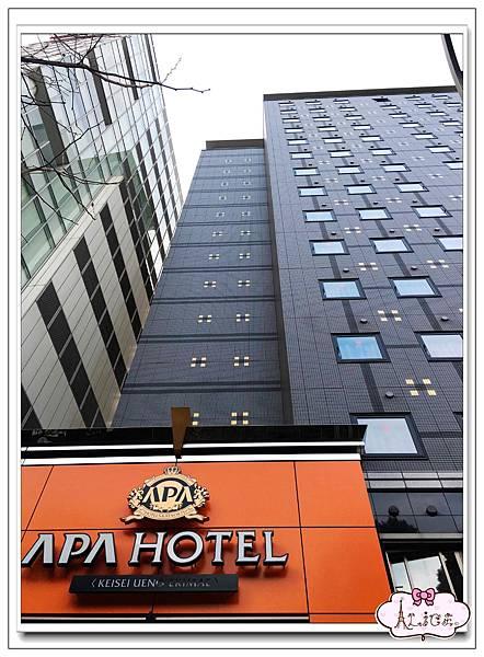 APA HOTEL.jpg