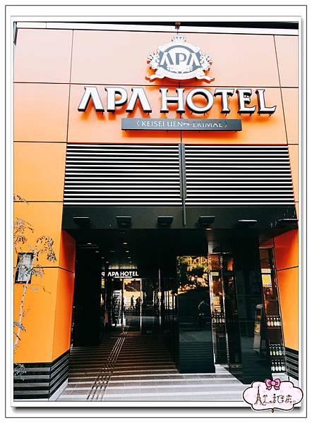 京成上野站前APA酒店.jpg