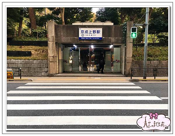 京成上野站前酒店.jpg