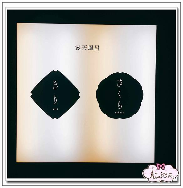 熱海福福 Atami FUFU (22).jpg