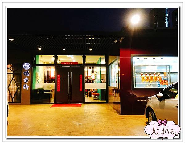 鳳山餐廳.jpg
