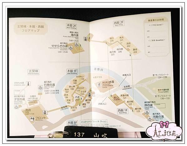 東府やResort&Spa (1).jpg