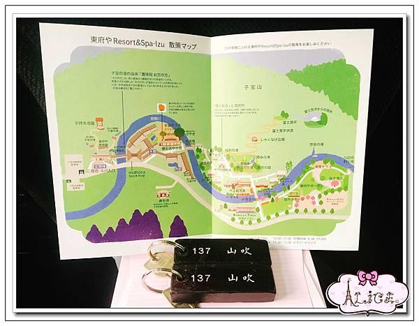 東府やResort&Spa (2).jpg