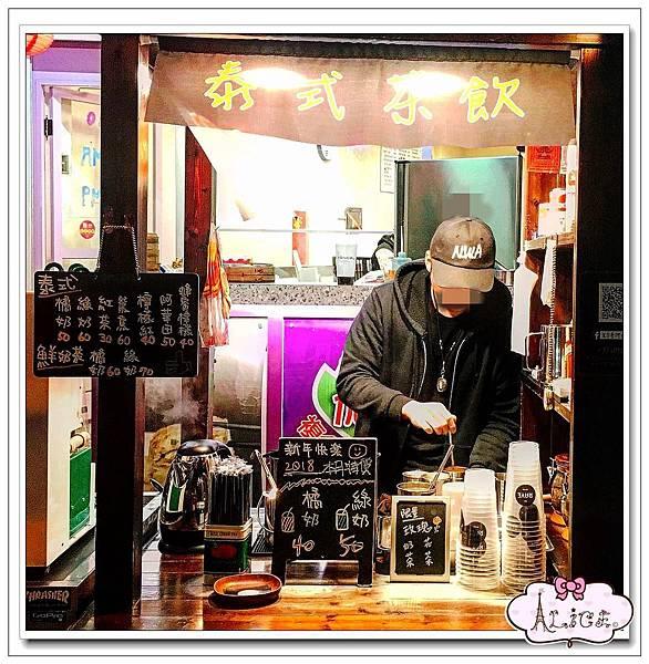 鳳山泰式奶茶.jpg