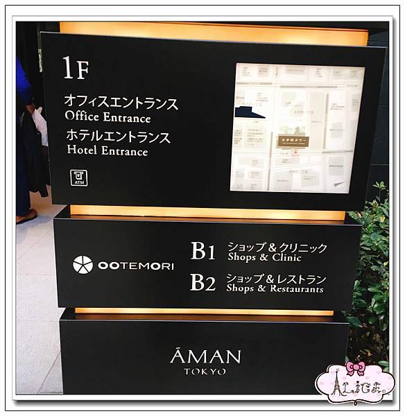 阿曼酒店 (2).jpg