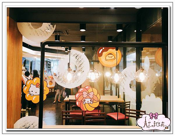 Mister Donut 統一多拿滋 (2).jpg