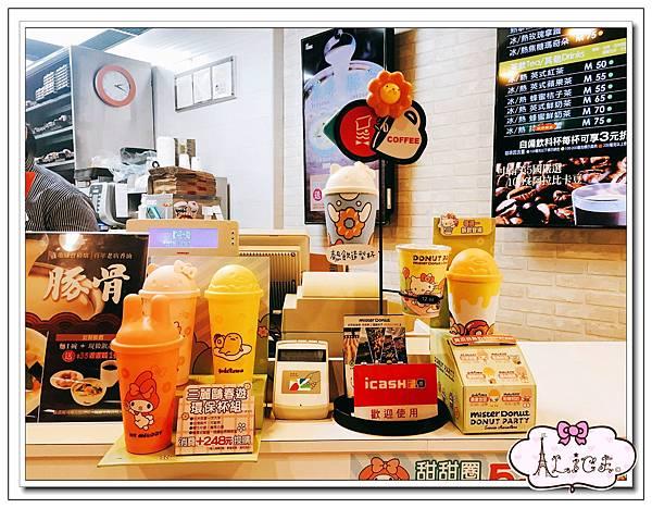 Mister Donut 統一多拿滋 (3).jpg