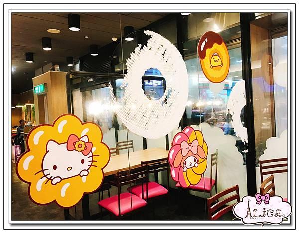 Mister Donut 統一多拿滋 (5).jpg