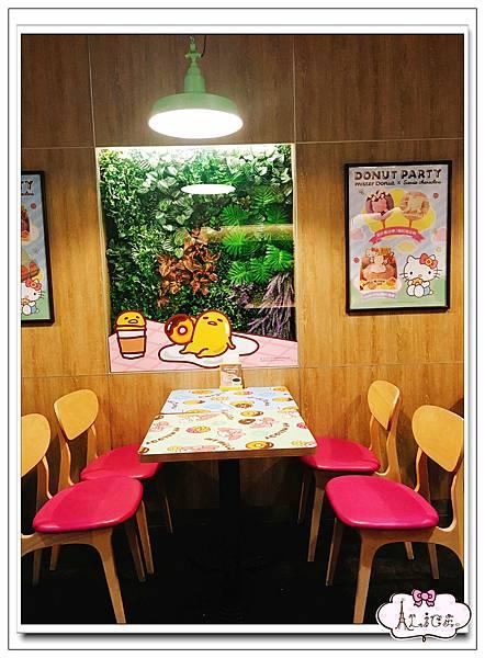 Mister Donut 統一多拿滋 (4).jpg
