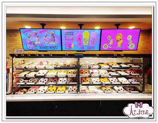 Mister Donut 統一多拿滋 (1).jpg