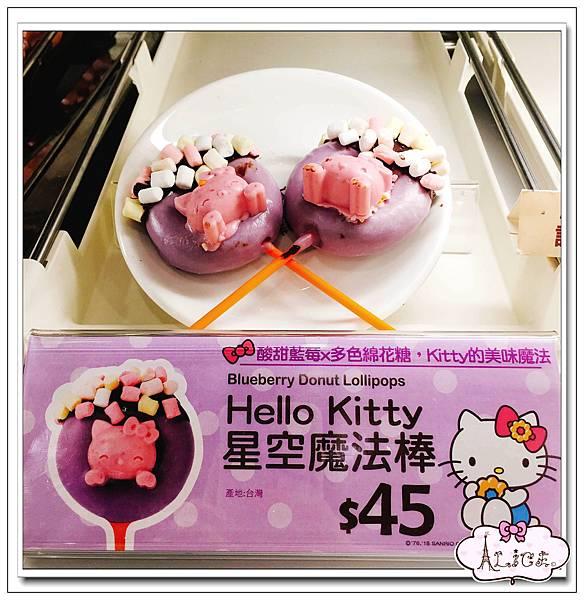 Mister Donut 統一多拿滋 (7).jpg
