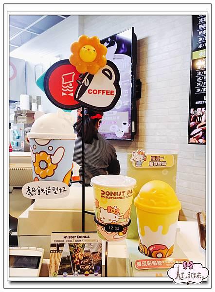 Mister Donut 統一多拿滋 (9).jpg