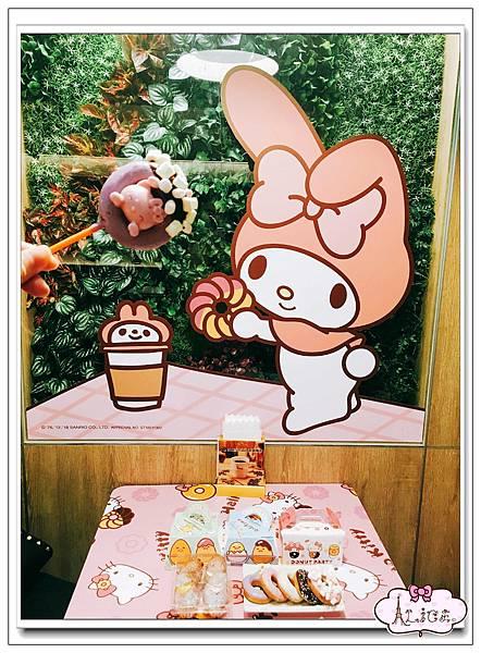 Mister Donut 統一多拿滋 (11).jpg