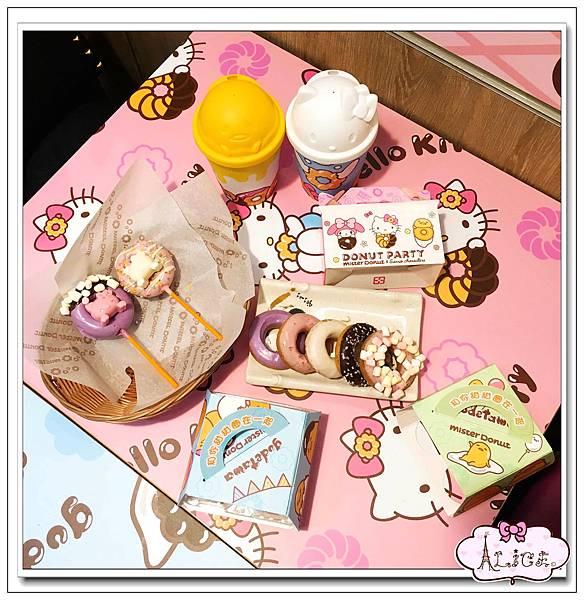 Mister Donut 統一多拿滋 (15).jpg