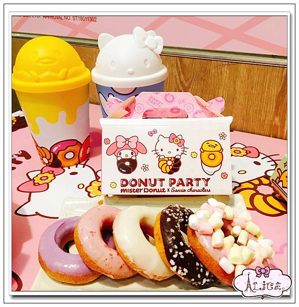 Mister Donut 統一多拿滋 (16).jpg