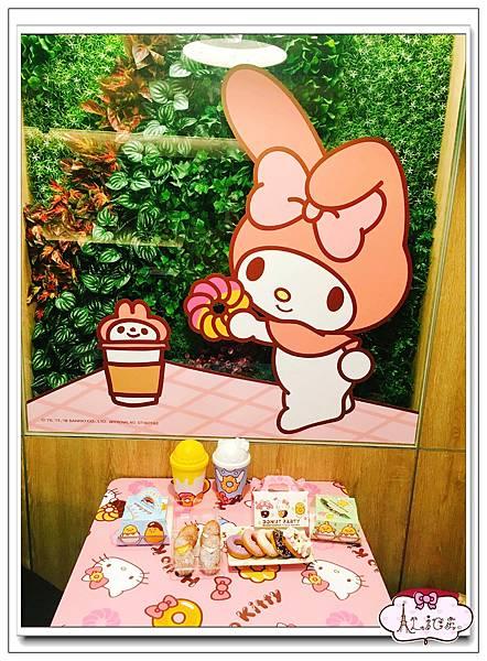 Mister Donut 統一多拿滋 (17).jpg