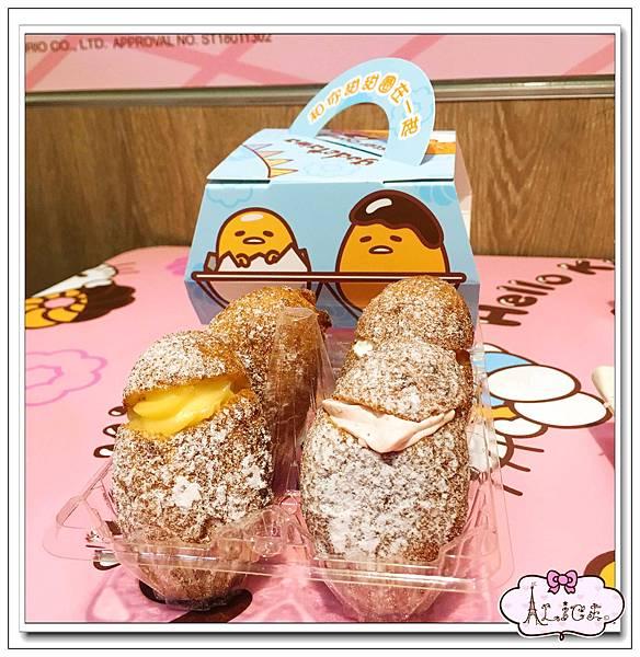 Mister Donut 統一多拿滋 (18).jpg