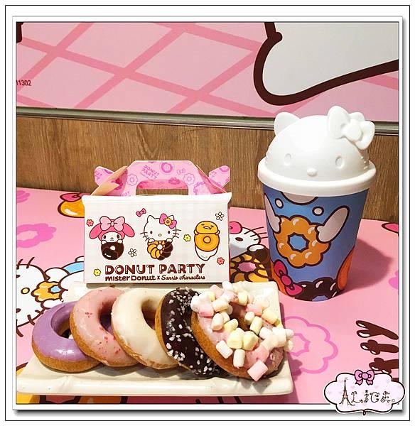 Mister Donut 統一多拿滋 (19).jpg