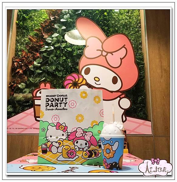 Mister Donut 統一多拿滋 (20).jpg