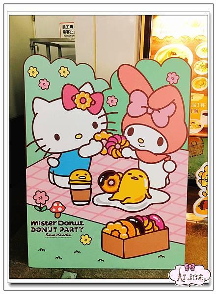 Mister Donut 統一多拿滋 (22).jpg