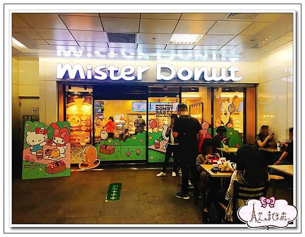 Mister Donut 統一多拿滋 (23).jpg