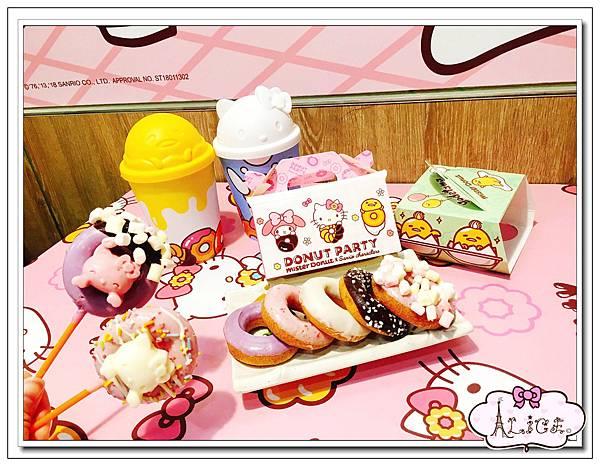 Mister Donut 統一多拿滋 (24).jpg