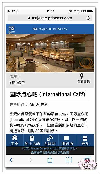 6. APP 餐廳資訊.jpg
