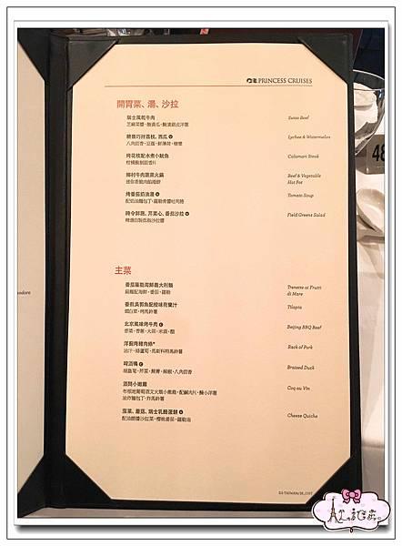 6F 主餐 (8).jpg