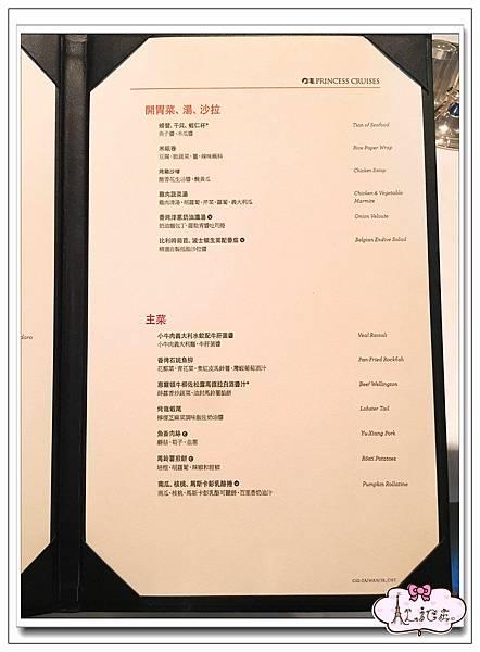 6F 主餐 (19).jpg