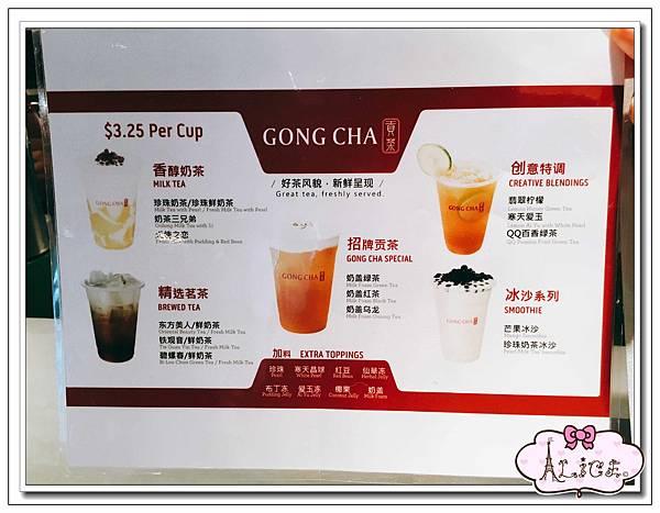 7F 貢茶 (4).jpg