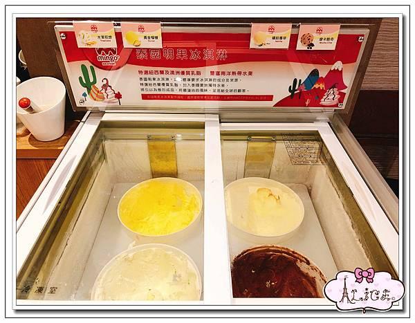泰國明果冰淇淋.jpg