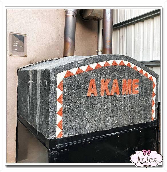 3. AKAME 餐廳 (2).jpg