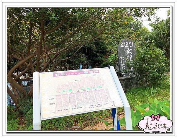 屏東 好茶社區 (13).jpg