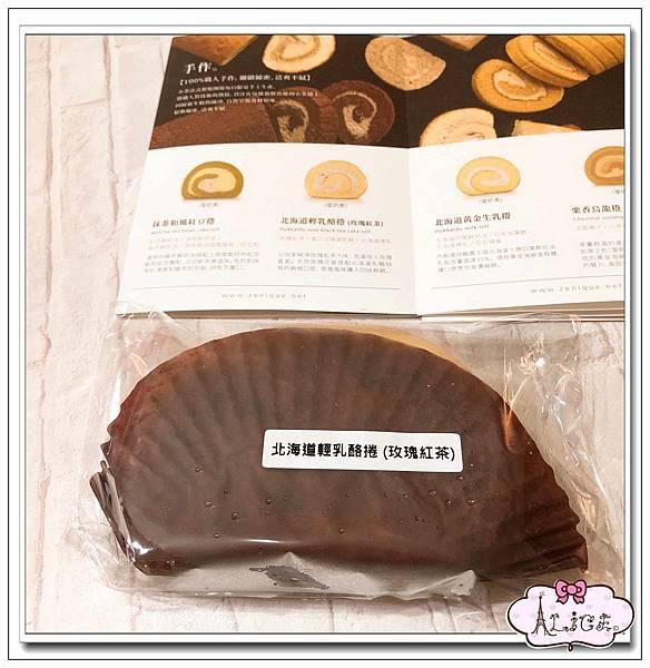 北海道輕乳酪捲-玫瑰紅茶 (2).jpg