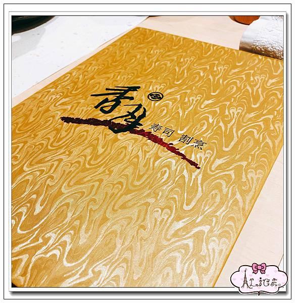 香月壽司 割烹 (5).jpg