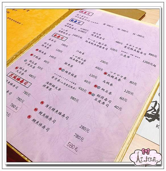 香月壽司 割烹 (3).jpg