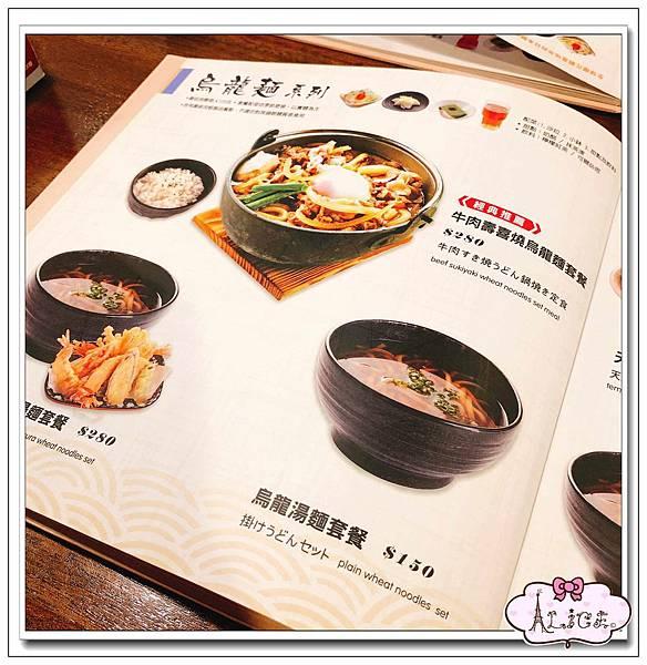 鐘庵日本料理 (5).jpg