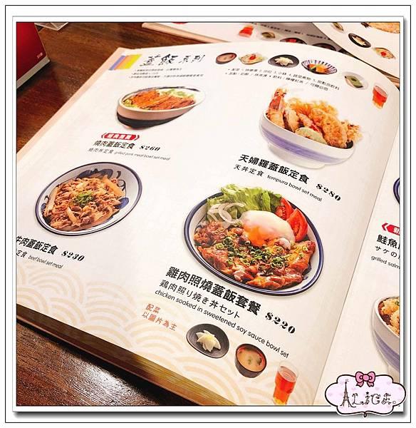鐘庵日本料理 (8).jpg