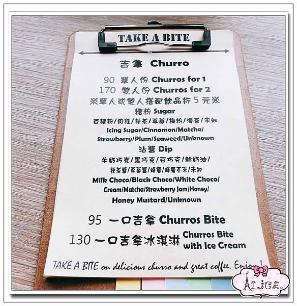 Take a Bite 吉拿棒 (2).jpg
