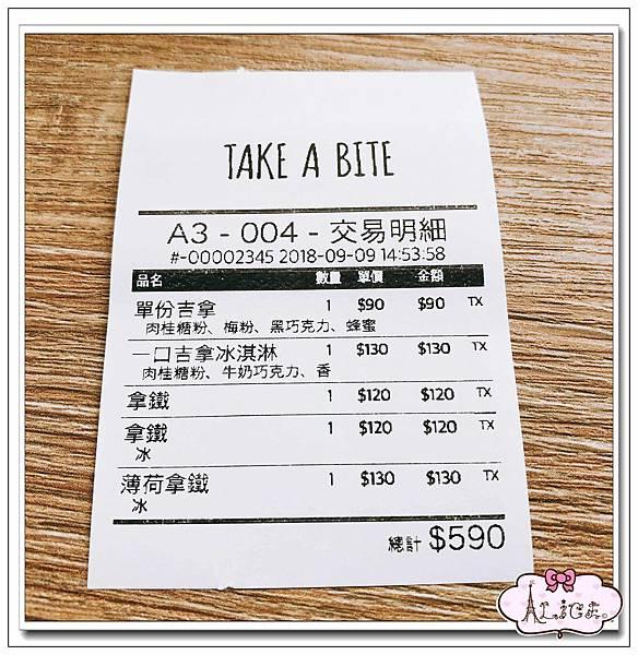 Take a Bite 吉拿棒 (7).jpg