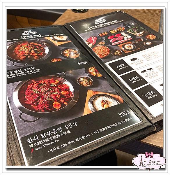 水刺床韓式烤肉餐廳 (5).jpg