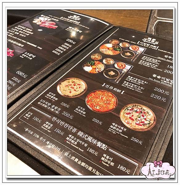 水刺床韓式烤肉餐廳 (6).jpg