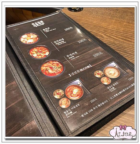 水刺床韓式烤肉餐廳 (4).jpg