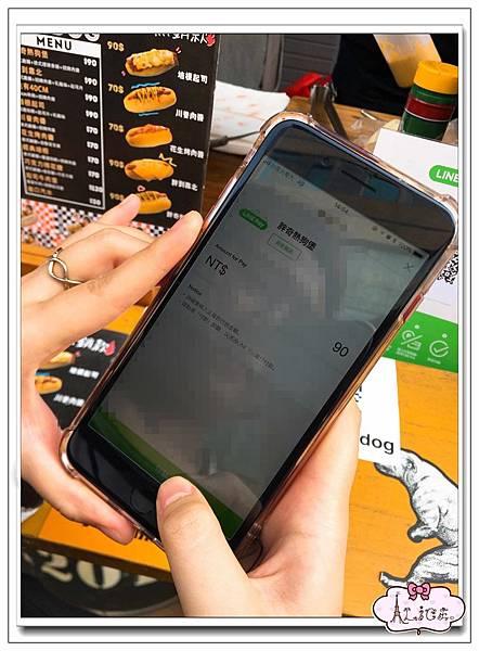 4. 胖奇手機支付 (5).jpg