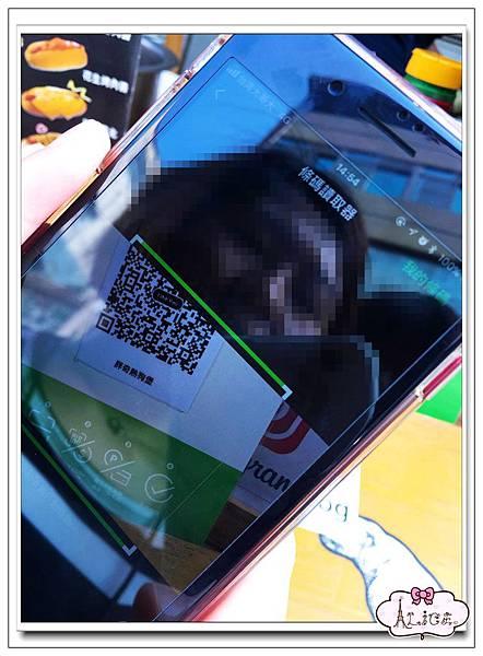4. 胖奇手機支付 (2).jpg