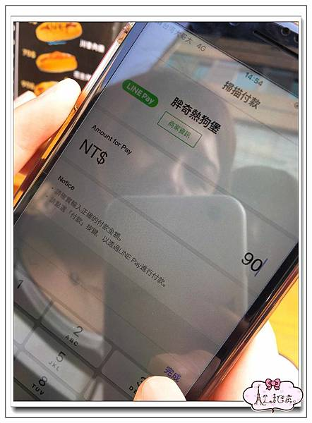 4. 胖奇手機支付 (4).jpg