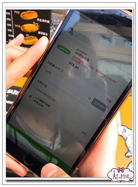 4. 胖奇手機支付 (6).jpg
