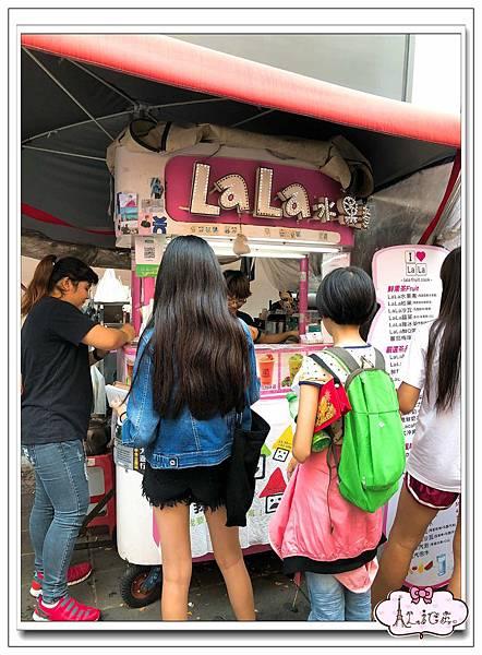 6. LaLa 水果煮 (1).jpg